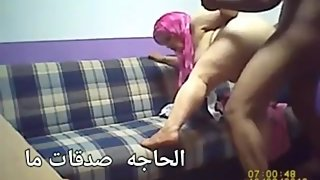 arab wife chubby fat bbw arab mother stepson fucking maroc